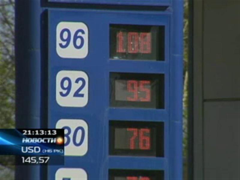 В Казахстане возможен топливный кризис