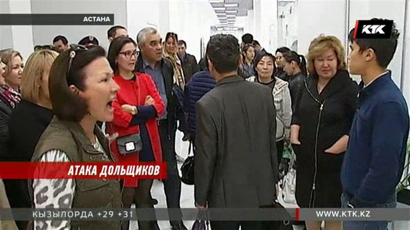 Дольщики атаковали Генпрокуратуру