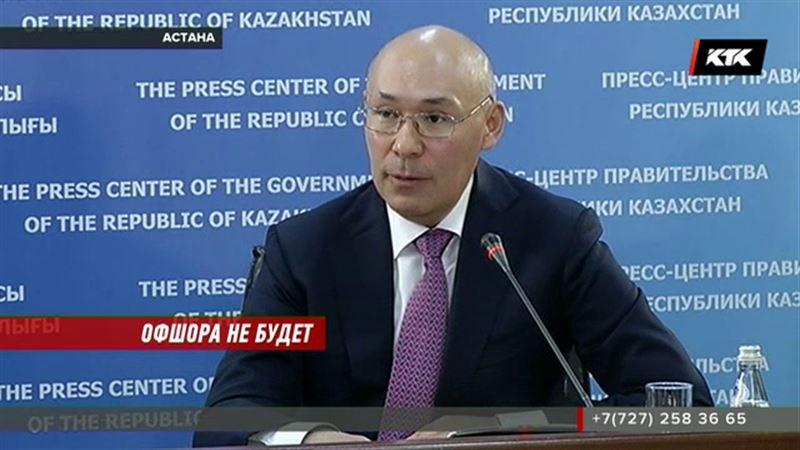 «Эйр Астану» и «Казатомпром» продадут на площадке нового финцентра