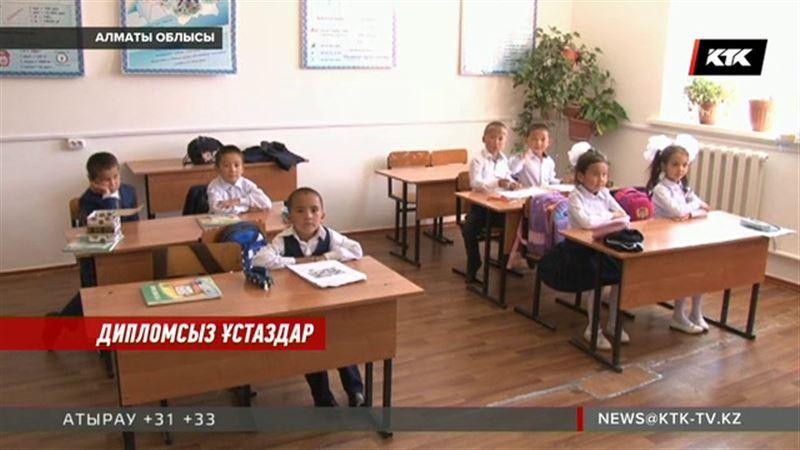 Алматы облысында ұстаздар мектепті базарға айналдырған директордың қызметтен кетуін талап етті