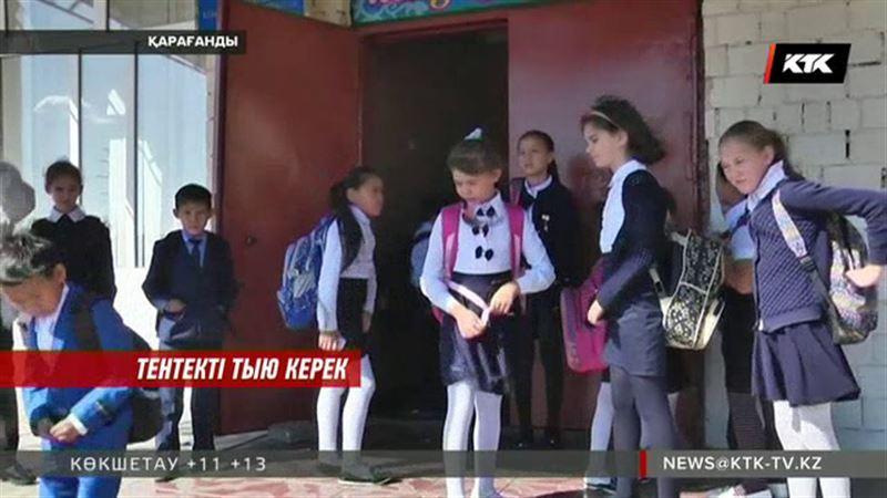 Қарағандыдағы мектептердің бірінде 4-ші сынып оқушылары сабаққа барудан жапппай бас тартып жатыр