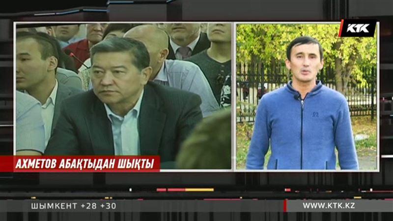 Бостандыққа шыққан Серік Ахметов 4 жыл бойы  үйқамақта отыратын болды