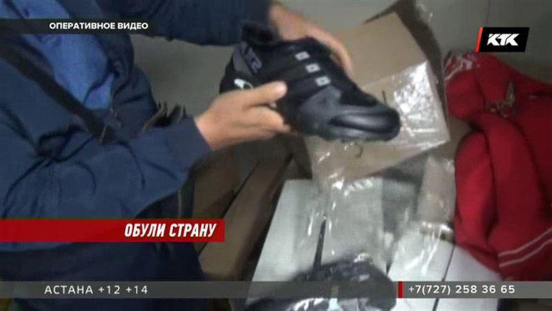 «Adidas» по-алматински: подделку сбывали по всей стране