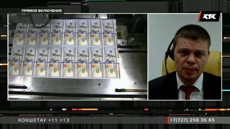 Как массовое изъятие долларов повлияет на казахстанскую экономику