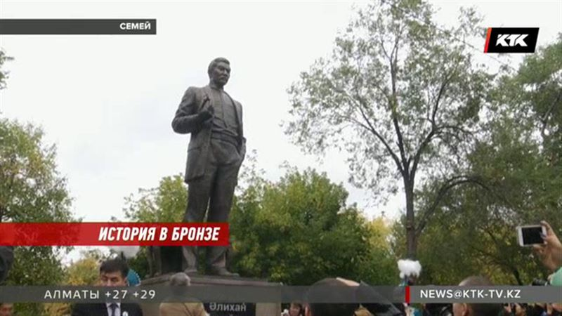 В Семее появился памятник Алихану Букейханову