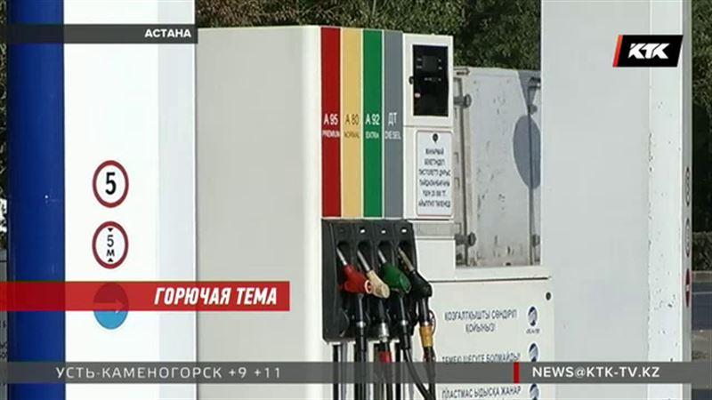 Нехватку, а не дефицит бензина, прокомментировали в Министерстве энергетики