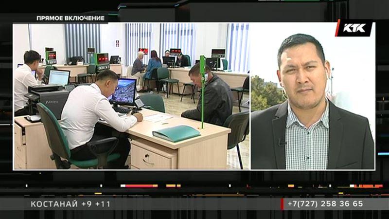 Что сейчас происходит с пенсионными накоплениями казахстанцев