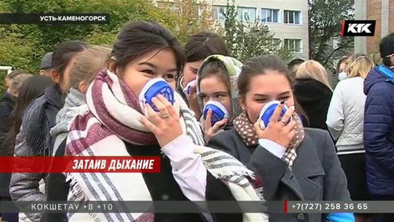 Усть-каменогорские школьники не учились из-за псевдокатастрофы