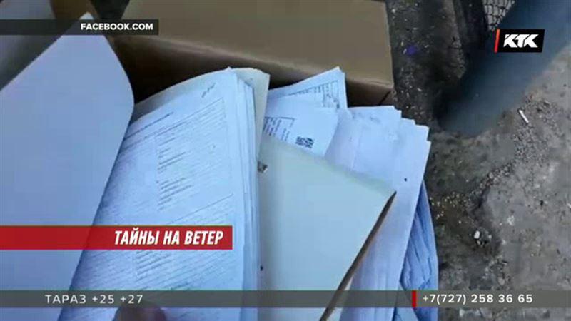 Анкеты с персональными данными казахстанцев нашли на помойке