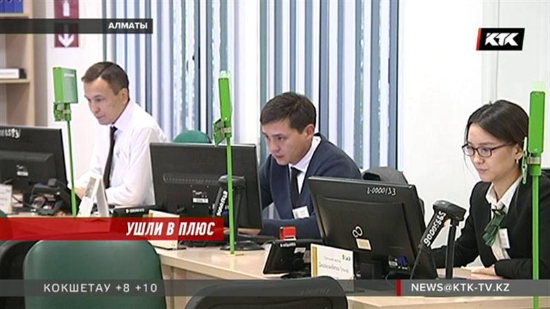 Пенсионные вклады казахстанцев выросли