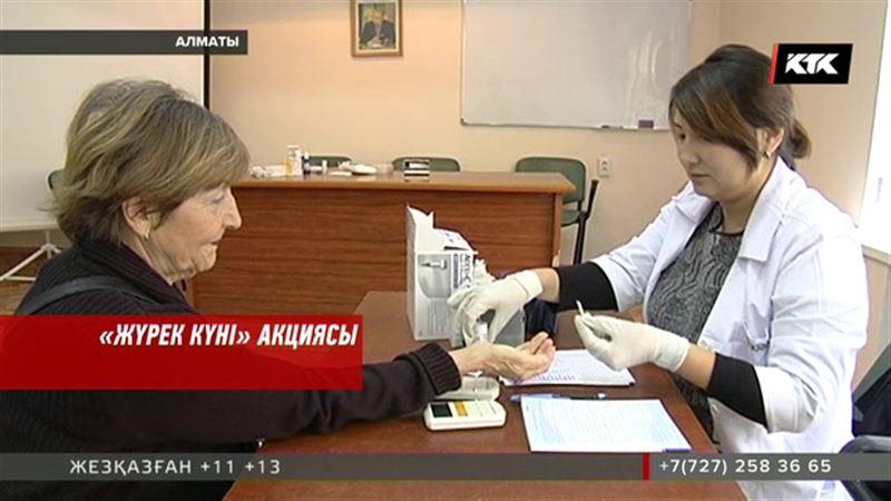 Алматы тұрғындары Орталық клиникалық ауруханасында жүректерін тексеру үшін ұзын сонар кезекке тұруда