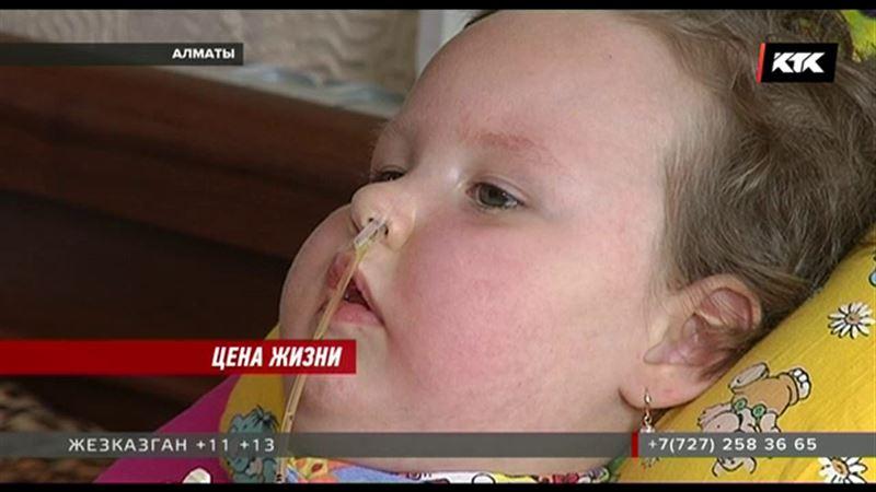 Двухлетнюю Злату могут избавить от страданий 700 тысяч евро