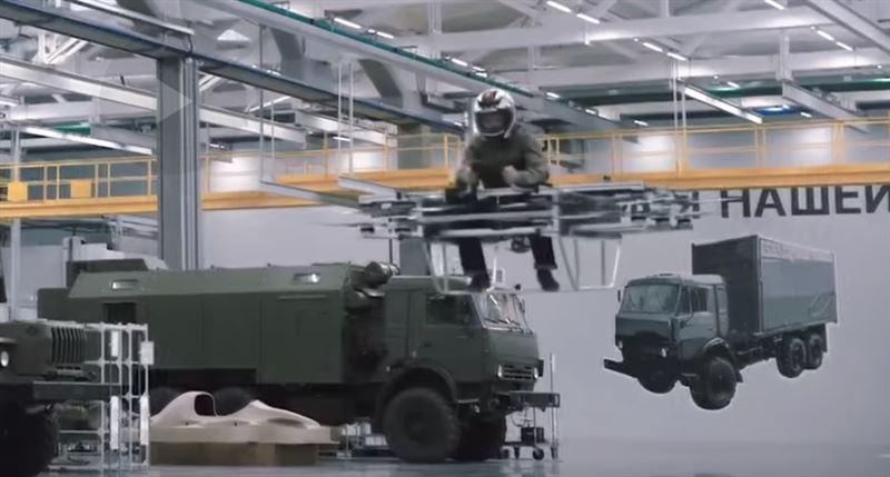 Видео концерна «Калашников». Летающий мотоцикл