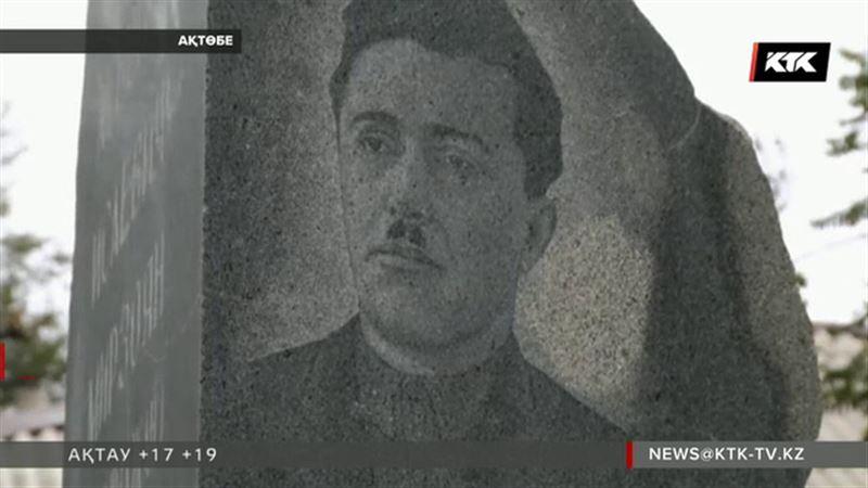 Ақтөбе армян диаспорасы Мирзоянның ескерткішін алып тастауға қарсы шықты
