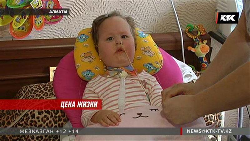 Двухлетнюю казахстанку с редчайшей болезнью могут избавить от страданий 700 тысяч евро