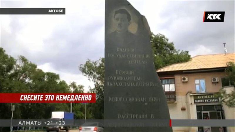После обнародования архивов актюбинцы требуют снести памятник Мирзояну