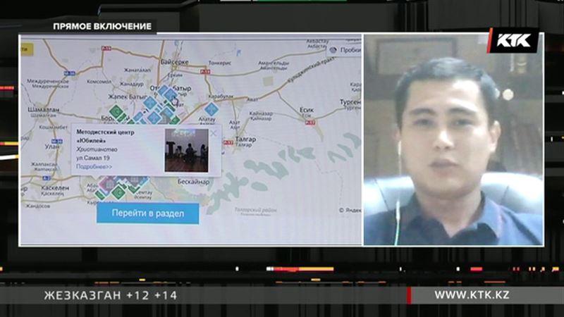 В Алматы запустили интерактивную религиозную карту