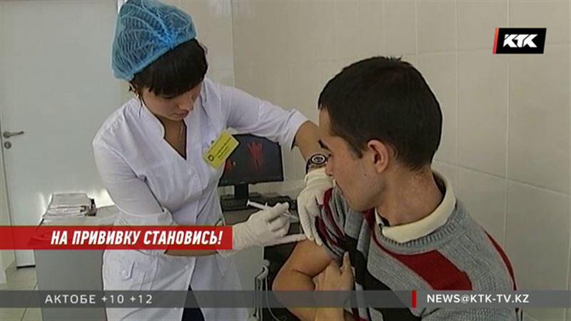 Вакцину против гриппа закупили