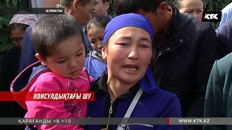 Алматыдағы Қытай консулдығында тағы да жанжал