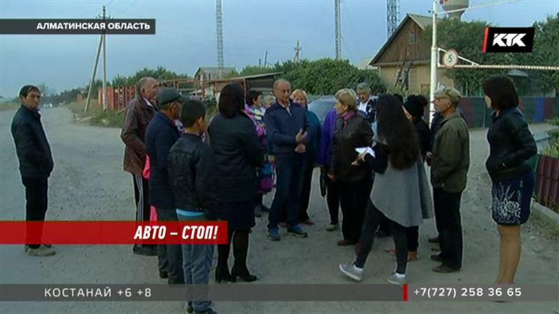 Дачники Алматинской области остались без автобусов