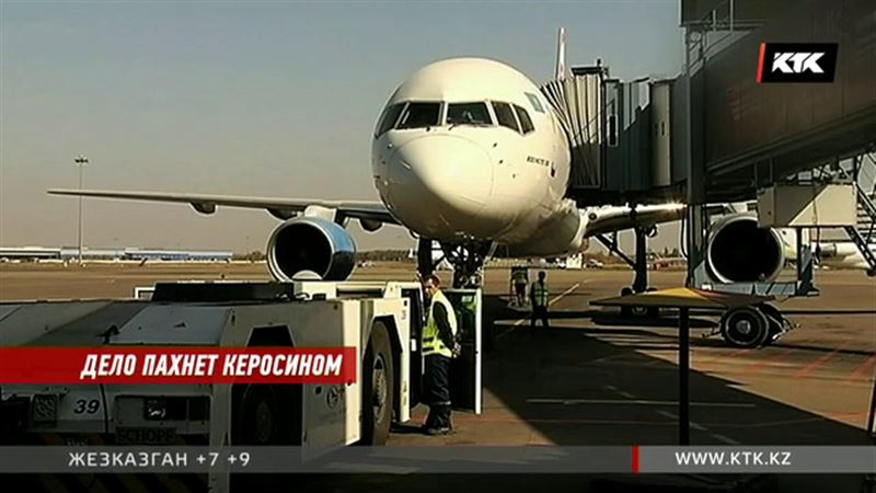 Авиакеросина в стране на 15 дней
