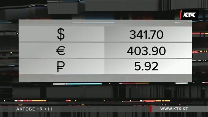 Доллар и евро набирают