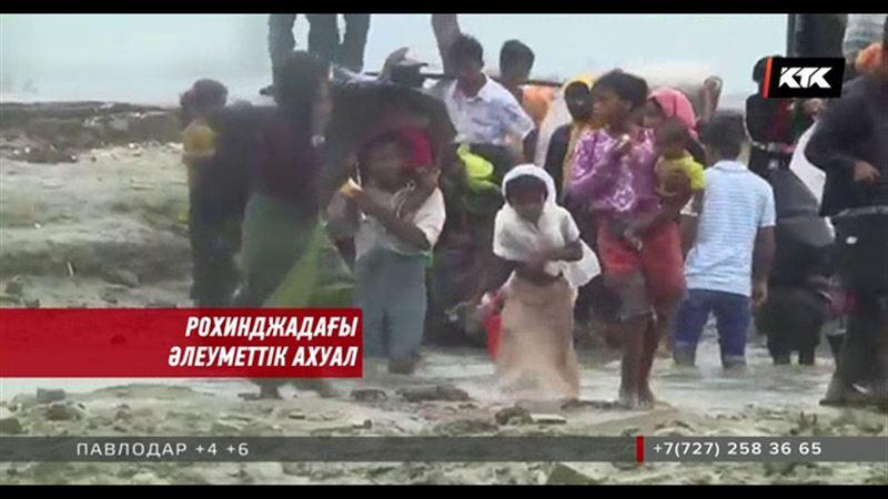Рохинжа халқын қынадай қырып, күш қолданған Мьянма әскерилерін АҚШ енді айыптай бастады