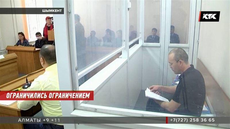Грозе шымкентских полицейских вынесли приговор