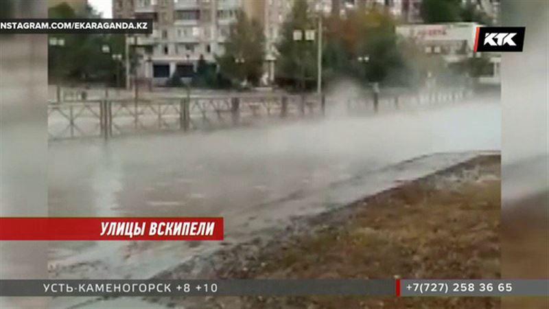 Кипяток хлынул на улицы Караганды