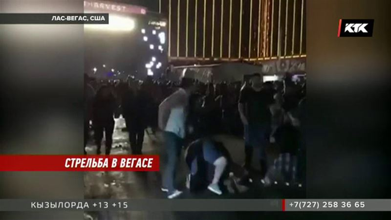 Стрельба в казино Лас-Вегаса – погибли два человека