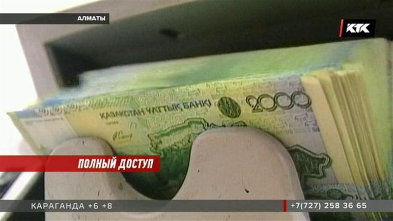 Банкиры обворовывают казахстанцев