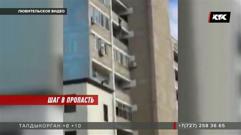 Актаусцы поймали прыгнувшую с 9 этажа соседку