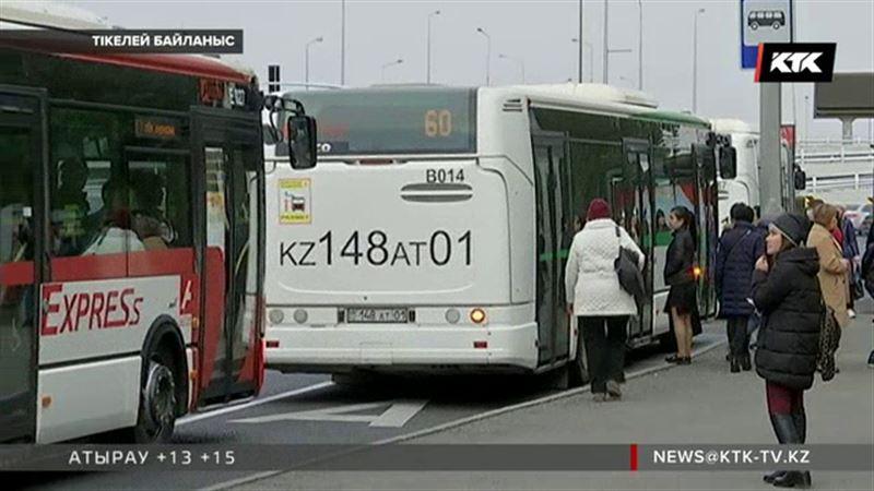 Тікелей эфир: Астана әкімдігі ұсынған жаңа салық жұрт арасында қызу талқыланып жатыр