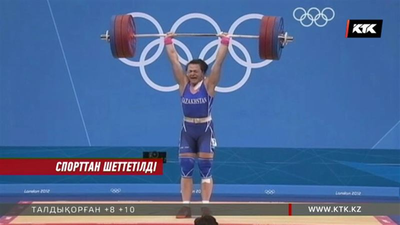 Қазақстан Халықаралық ауыр атлетика федерациясының шешіміне қарсы шағым түсірмек