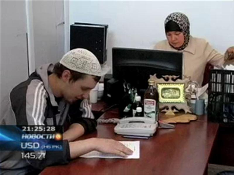 В Кыргызстане открылась первое мусульманское брачное агентство