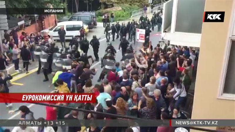 Каталониядағы тәуелсіздік дауына Еурокомиссия бірінші рет үн қатты