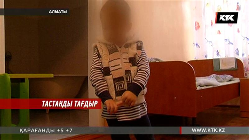 Алматыда тоңазытқыштан табылған балалардың мәйіті қаңғыбастармен бірге көмілген
