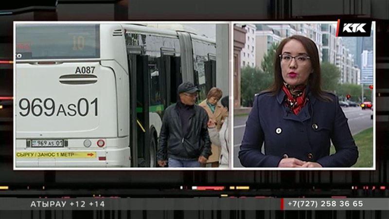 Астанада автобуста тегін жүргені үшін салынатын салық тұрғындардың түсінбестігін туғызды