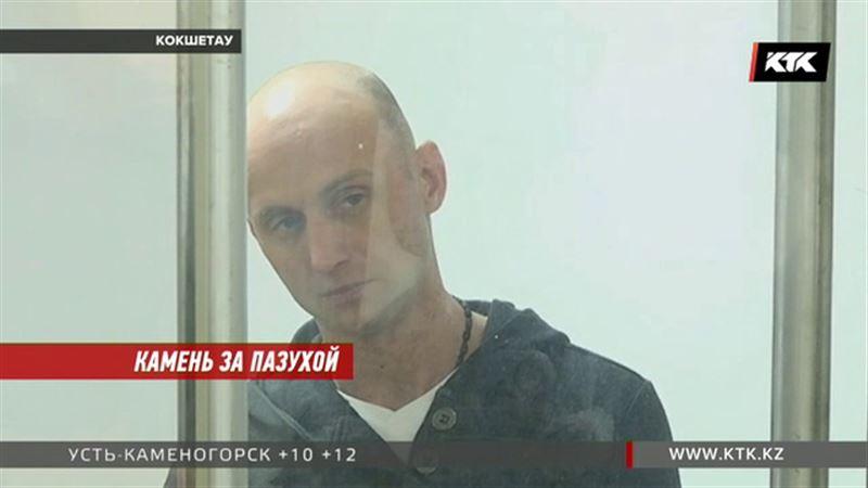 В Кокшетау вынесли приговор убийце, который расчленил свою жертву