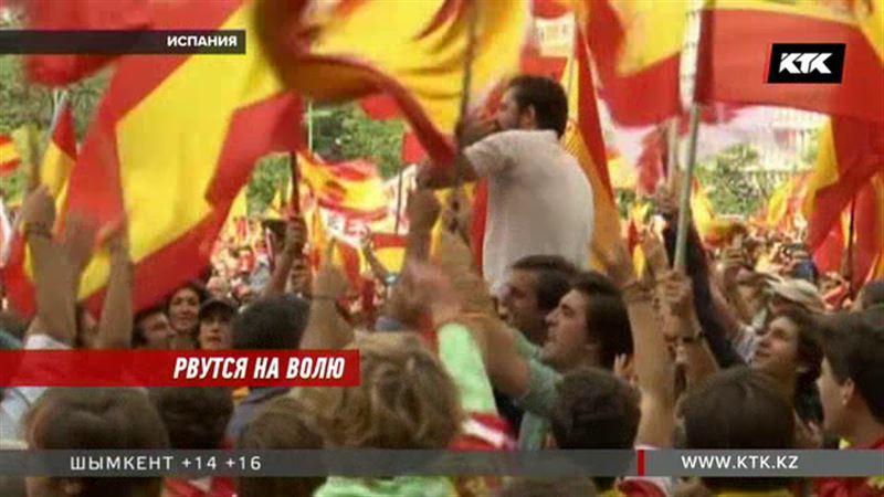 Казахстанцы, живущие в Испании, рассказали, как прошел каталонский референдум