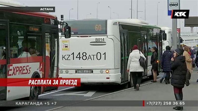 Введут ли в Астане налог на проезд в автобусах, решат до конца года