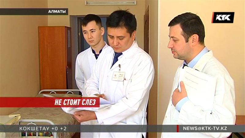 Урологи напугали казахстанских мужчин