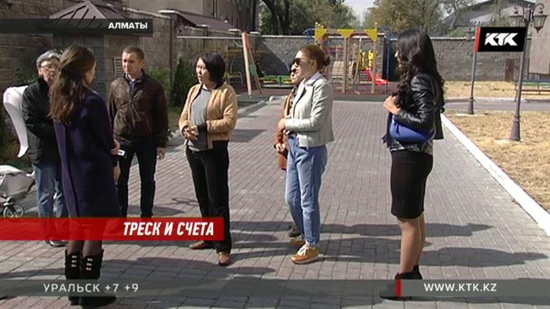 В Алматы скандалят жильцы элитных комплексов