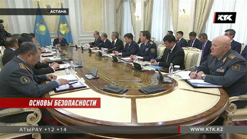 Президент Назарбаев созвал Совбез