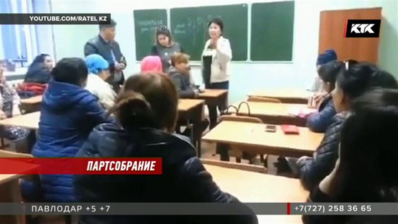 Родители актюбинских школьников утверждают, что их заставляют покупать парты