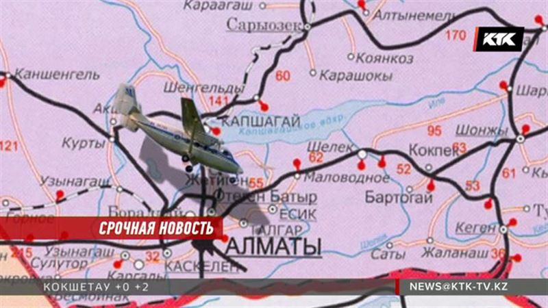 СРОЧНО: Самолет Ан-28 найден горящим под Алматы