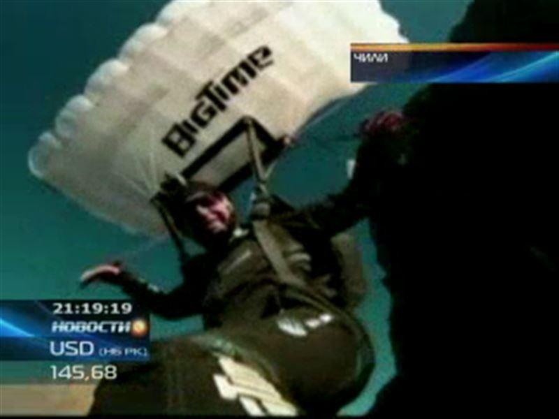 Чилийский парашютист-бейсджампер совершил оригинальный прыжок