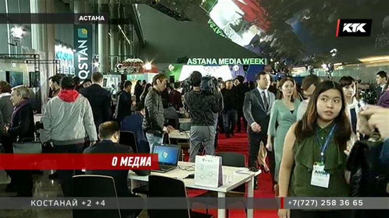 Медийщики всей страны собрались в Астане