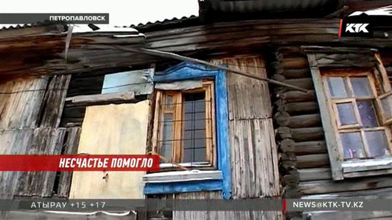 Его величество случай: обитателей столетнего дома в Петропавловске расселили