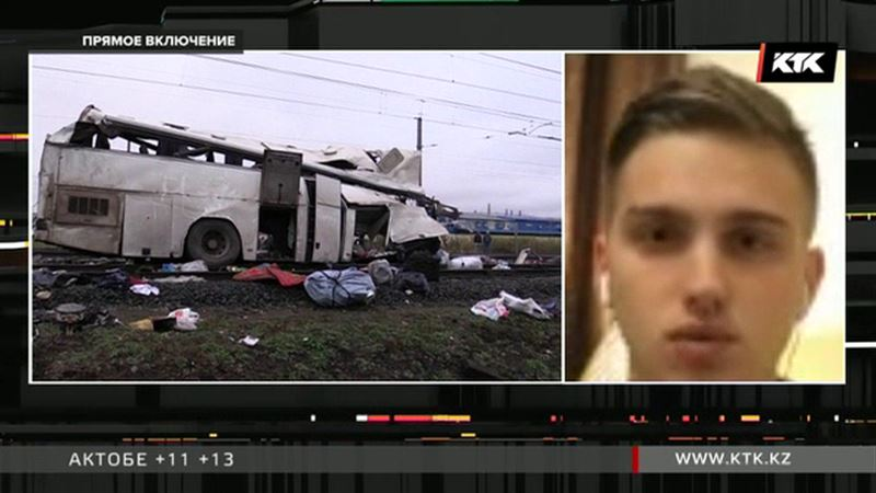 ЭКСКЛЮЗИВ: Пассажир поезда, который протаранил казахстанский автобус, в прямом эфире КТК